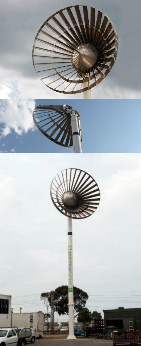 Инновационный австралийский ветряк
