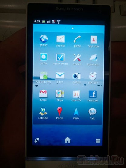 Реальные фото Sony Ericsson XPERIA Nozomi LT26i