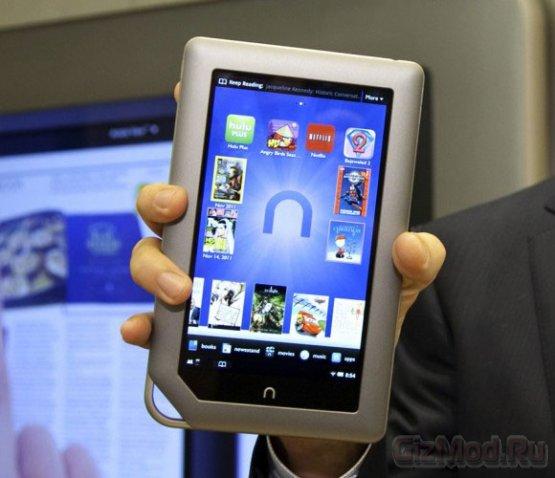 NOOK Tablet представлен официально