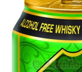 В компании безалкогольных прибыло