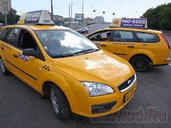 Приложение по вызову такси для москвичей
