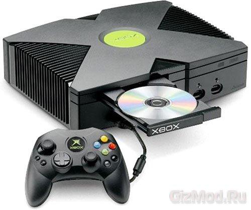 Xbox исполнилось 10 лет