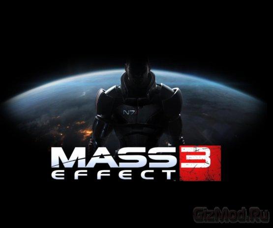 Утечка беты Mass Effect 3 принесла пользу