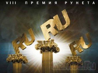 """Номинанты """"Премии Рунета - 2011"""""""