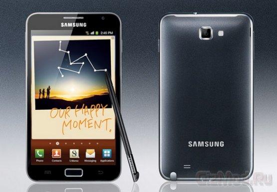 Российский ценник Samsung Galaxy Note