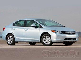 """Газовый Honda Civic - самый """"зеленый"""" автомобиль"""