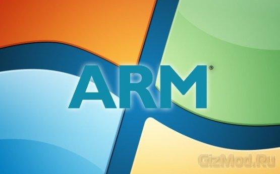 ARM-чипы Qualcomm появятся в ПК на базе Windows 8