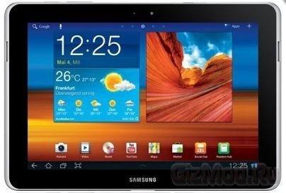 Samsung сделала работу над ошибками в Galaxy Tab