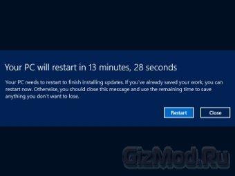Обновление Windows становится проще