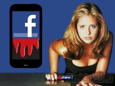 Фейсбук-phone