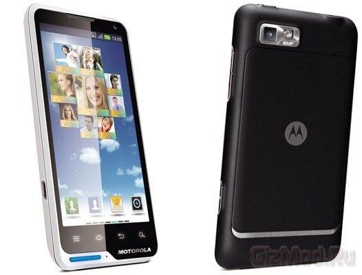 Молодежный смартфон Motorola XT615