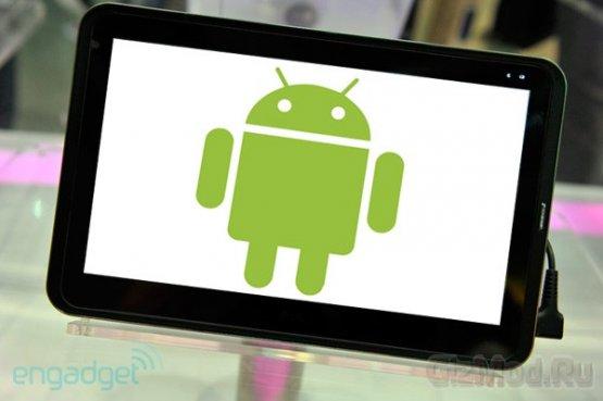 Планшеты с ОС Android подешевеют после праздников
