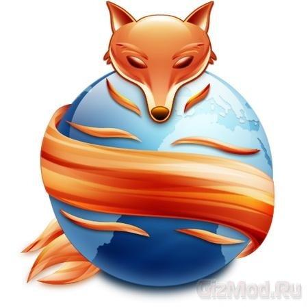 Mozilla Firefox Portable 8.0.1 - Яндекс-версия