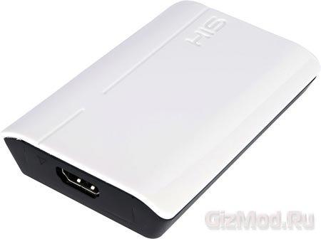 HIS изготовила переходник из USB 3.0 в HDMI