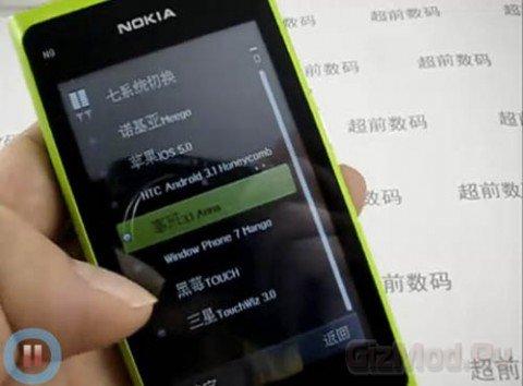 Китайский Nokia N9 имеет 7 операционных систем