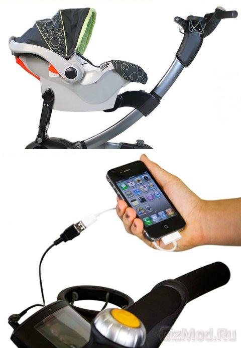 Роботизированная детская коляска