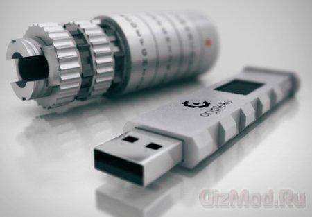 Зашифрованная флешка Crypteks USB Key