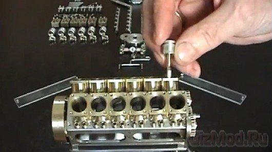 Самый маленький ДВС V12
