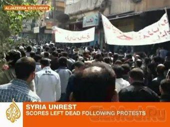 iPhone запретили в Сирии