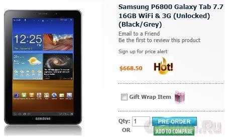 Предзаказ на Super AMOLED Plus планшет от Samsung