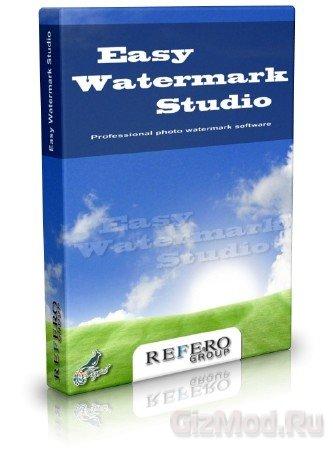 Easy Watermark Studio 3.4 - водяные знаки на фото