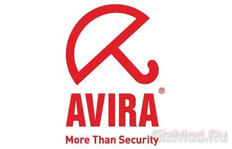 Avira Free Antivirus 2013 v13.0.0.3185 Eng - антивирус