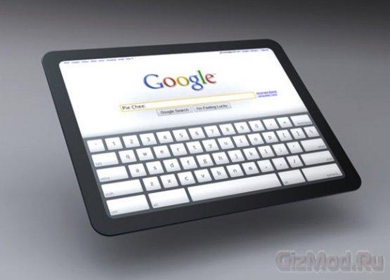 Nexus-планшет в первой половине 2012 года