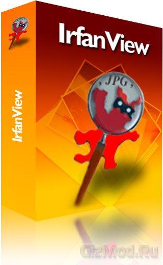 IrfanView 4.33 - смотрелка картинок