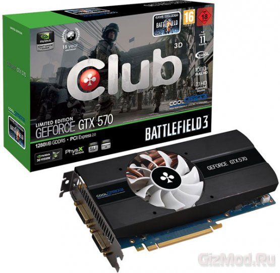 Club 3D выпустила GeForce GTX 570 Battlefield 3