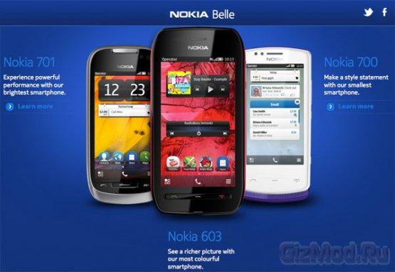 Belle приходит на смену Symbian