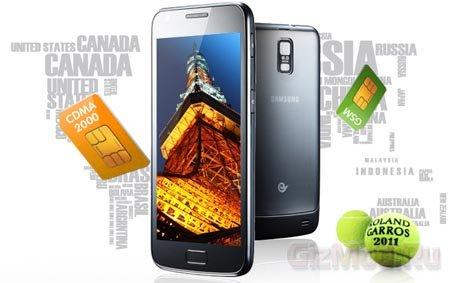 Двух-SIMный Samsung Galaxy S II