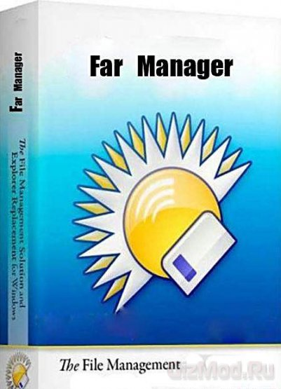 Far Manager 3.0.3472 Nigthly - файловый менеджер