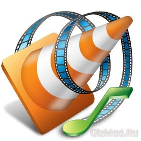 VLC Media Player 2.0.6 Beta - медиаплеер