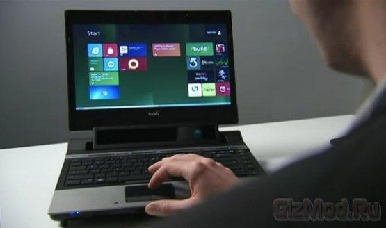 Tobii Gaze для Windows 8