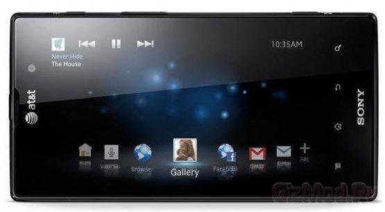 Смартфон Sony Xperia ion