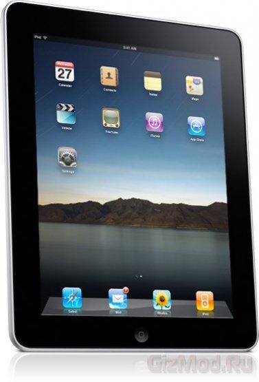 iPad заменил паспорт при переходе границы