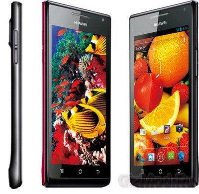 Самый тонкий в мире смартфон — Ascend P1 S