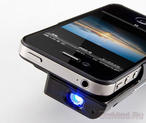Микропроектор для iPhone 4/4S