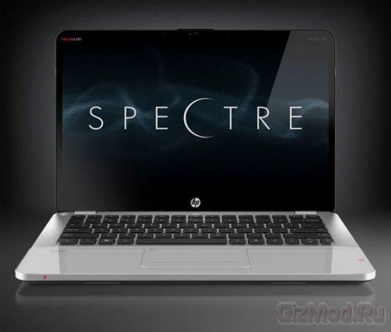 Стеклянный ультрабук HP Envy 14 Spectre