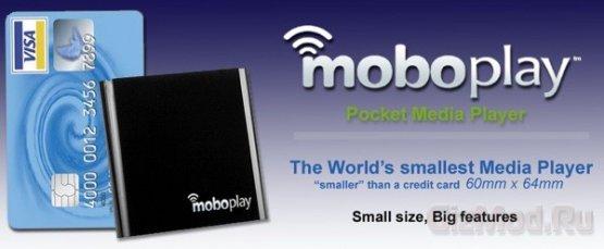 Медиаплеер Moboplay помещается в кармане