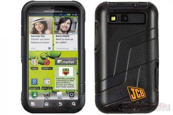 Защищенный эксклюзивчик Motorola Defy+ JCB