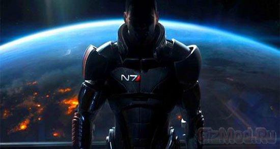 Демка Mass Effect 3 ко Дню влюбленных