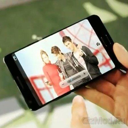 Потенциальный Samsung Galaxy S III