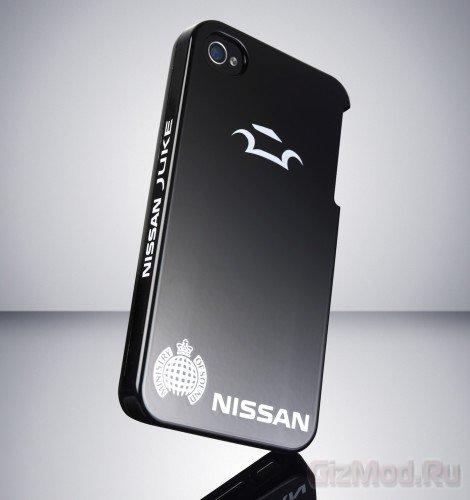 Nissan выпустит самоисцеляющийся чехол для iPhone