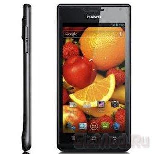 """Бриллиантовые"" смартфоны Huawei на MWC 2012"
