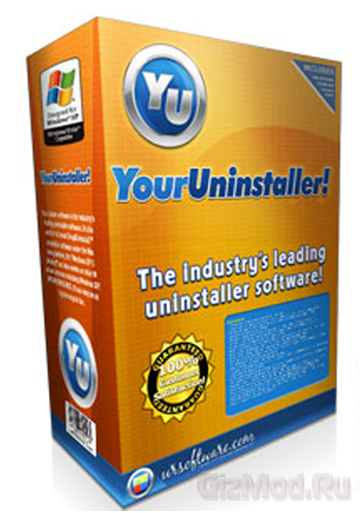 Your Uninstaller 7.5.2013.1 - полная деинсталяция
