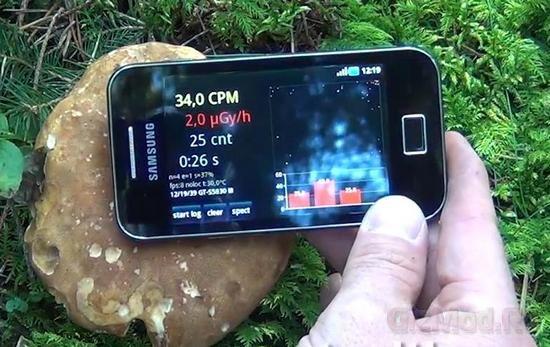Android-смартфон может измерять уровень радиации