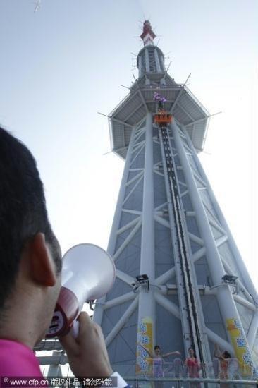 Аттракцион на верхушке телевизионной башни