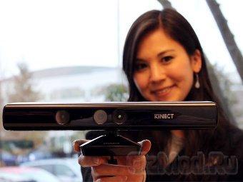 Microsoft выпустила Kinect для Windows