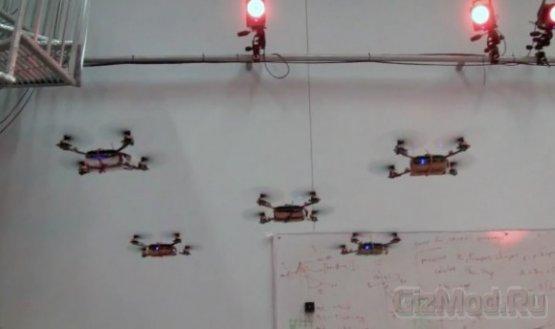 Высший пилотаж в исполнении Nano Quadrotor